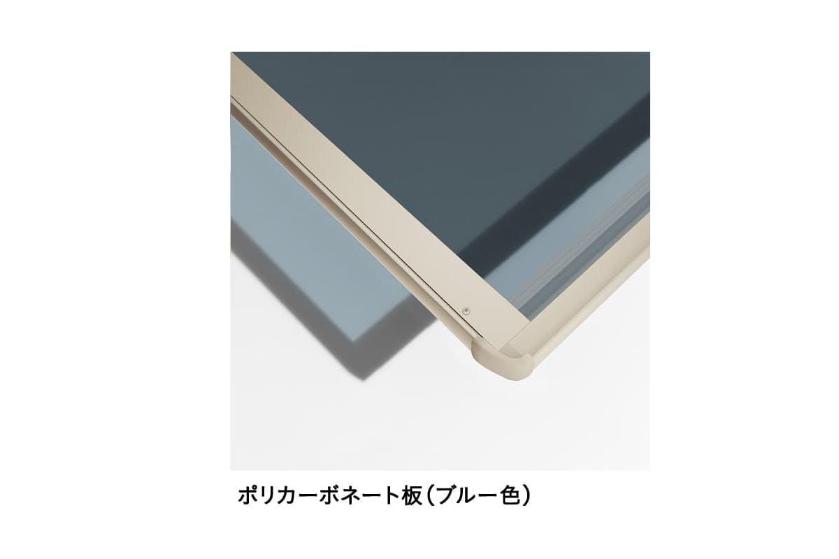 選べる屋根ふき材:熱線遮断ポリカ